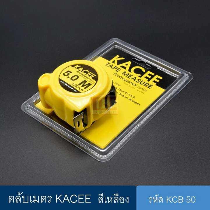 ตลับเมตร KACEE  รุ่น KCB สีเหลือง