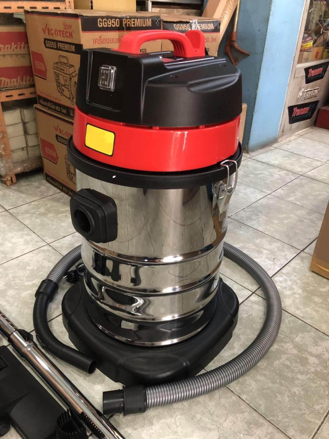เครื่องดูดฝุ่น ดูดน้ำ ขนาด 30 ลิตร  Wet and Dry Vacuum Cleaner ยี่ห้อ XYLON  รุ่น XY-30XS