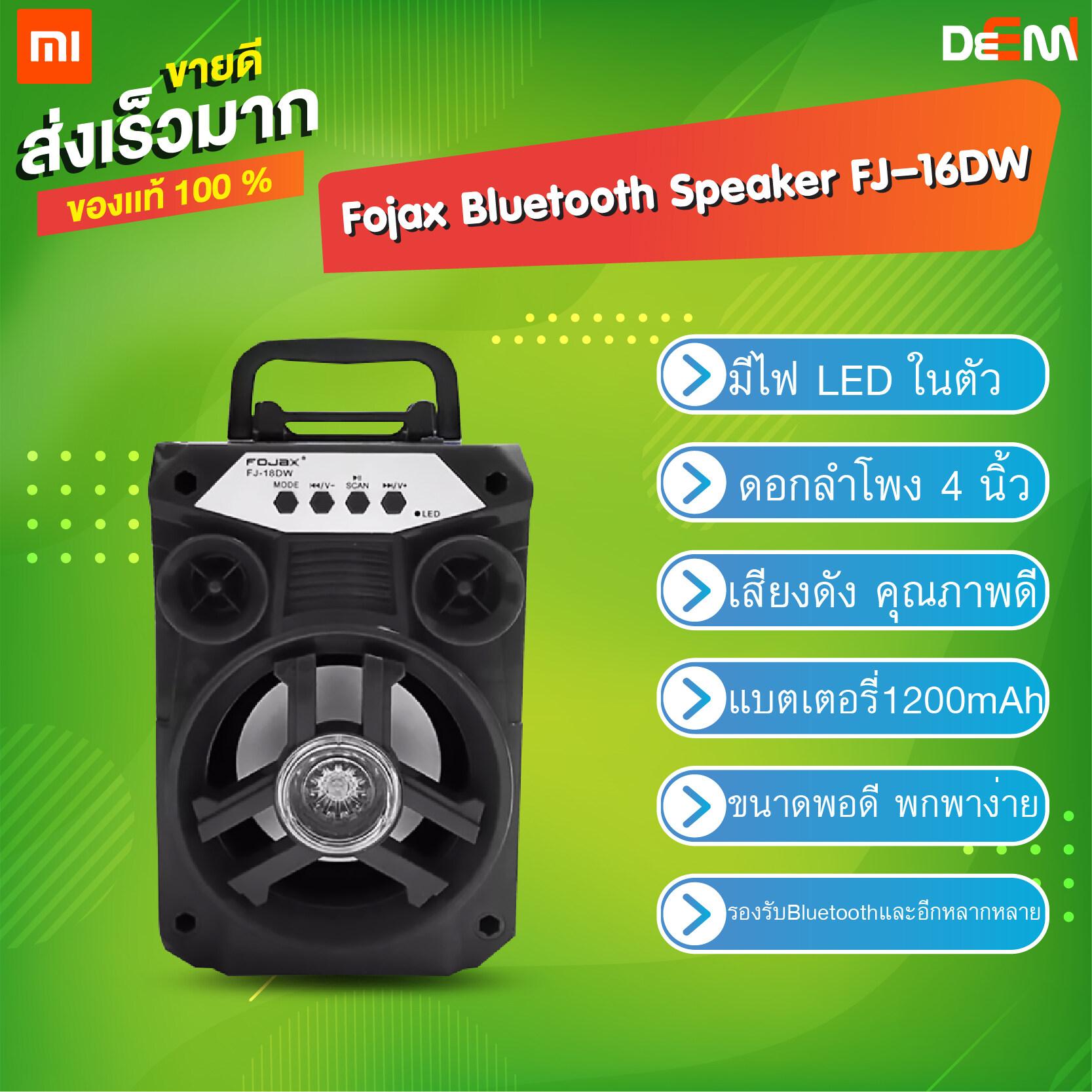 ลำโพง Bluetooth ไร้สาย, ซับวูฟเฟอร์ (รองรับไมโครโฟน, บลูทู ธ , Usb, การ์ด Tf, วิทยุ) ลำโพง Bluetooth พกพา, ไฟ Led สีสันสดใส ลำโพงบลูทู ธ Bluetooth Speaker ลำโพงบลูทูธ.