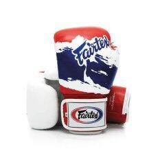ราคา Fairtex Tight Fit Design Gloves Limited Edition Thai Pride ลายธงชาติไทย Fairtex ออนไลน์