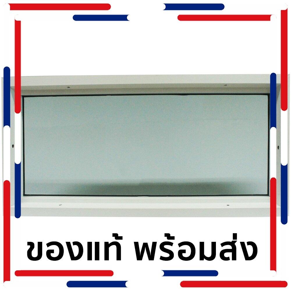 ((hot)) หน้าต่างช่องแสง Upvc Hf 60x40 ซม. สีขาว อุปกรณ์เสริมประตูหน้าต่าง อุปกรณ์ประตู Door & Window Accessories Sale ของแท้ 100%.