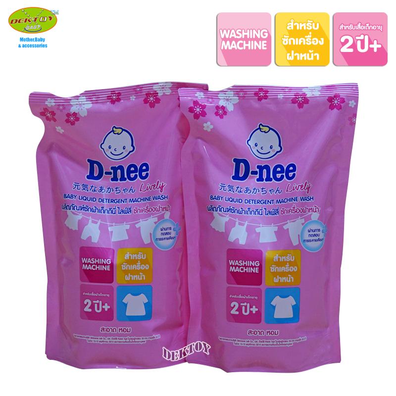 ราคา Dnee ดีนี่ ไลฟ์ลี่ น้ำยาซักผ้าสำหรับเด็กสูตรสำหรับซักเครื่อง-สีชมพู 600 มล.