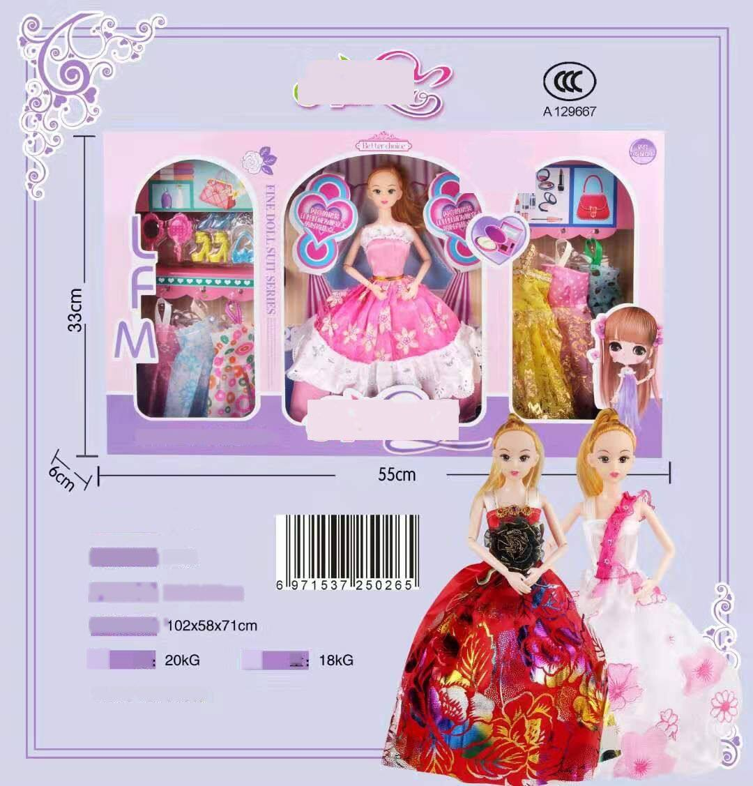 ตุ๊กตาบาร์บี้ Lele ตุ๊กตาชุดเจ้าหญิงเด็กเล่นของเล่นชุดงานแต่งงานชุดของขวัญกล่อง