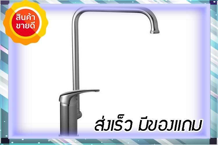 ((มีสินค้า)) ก๊อกซิงค์ เดี่ยว เคาน์เตอร์ Ct158a(hm)  Cotto  Ct158a(hm) ก๊อกน้ำล้างจาน ก๊อกน้ำซิงค์ ก๊อกน้ำฝักบัว หัวต่อก๊อกน้ำ ข้อต่อก๊อกน้ำ วาล์วก๊อกน้ำ ก๊อก น้ํา อ่างล้างหน้า ก๊อก อ่างล้างหน้า สุขภัณฑ์ ห้องน้ำ ก๊อก น้ํา อ่าง ล้าง จาน ก๊อก น้ำ ราคา ก.