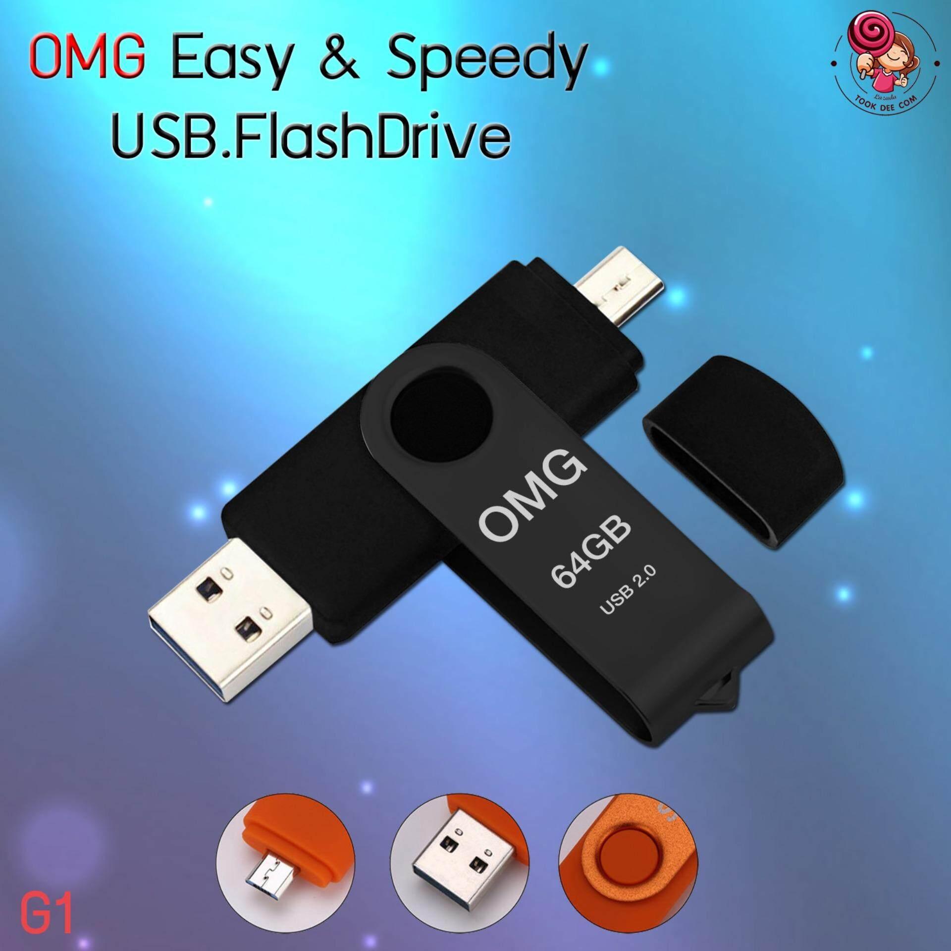Omg Hyh-G1 Otg Usb.flashdrive 64/128/256/1tb/2tb.gb แฟลชไดร์ฟ Highspeed Usb2.0.