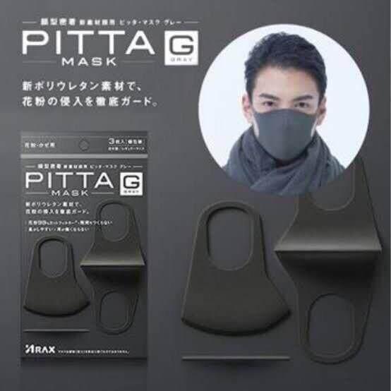 ผ้าปิดปากสีดำแบบเท่ห์ สวยหล่อสไตล์เกาหลี แฟชั่นไอดอลเกาหลี ผ้าคอตตอนซักได้ หน้ากาก ผ้าปิดปาก กรองฝุ่น 99% สามารถกันฝุ่น Pm 2.5 ได้ ( 6 ชิ้น ) By Health-Pro.