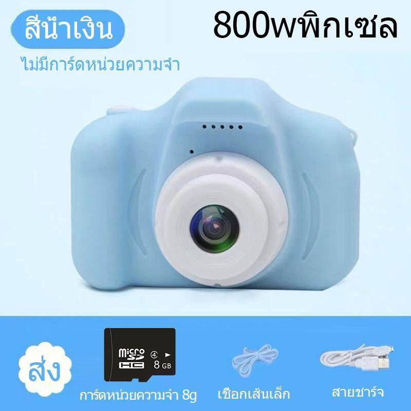 【ขนส่งกรุงเทพ】 เด็กกล้องดิจิตอลสำหรับเด็ก 2.0 นิ้วหน้าจอ Lcd น่ารักออกแบบกล้องจิ๋ว.