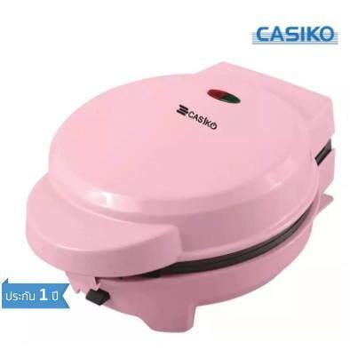 Casiko เครื่องทำโดนัทจิ๋วและวาฟเฟิลหัวใจ 2 In 1 Ck-5050 By Nana Story.