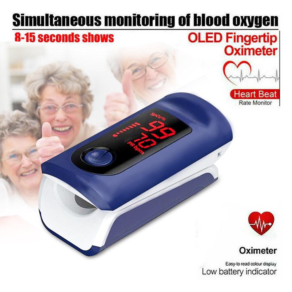 Portable Oximeter Electric Pressure Reducer เครื่องวัดออกซิเจนในเลือด เครื่องวัดปริมาณออกซิเจนแบบ Digital Blood Oxgen Quantity Monitor Household Finger Pulse Pressure Reducing For Adult Kids