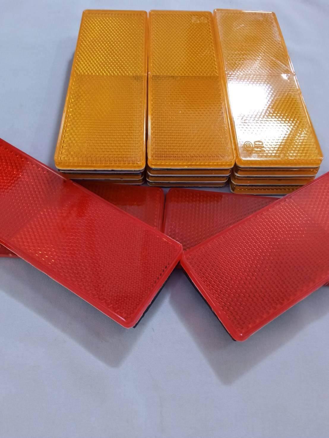 ทับทิมสะท้อนแสงสีเหลือง-สีแดง สำหรับดิดรถบรรทุก 10 ล้อ 16 ชิ้น.