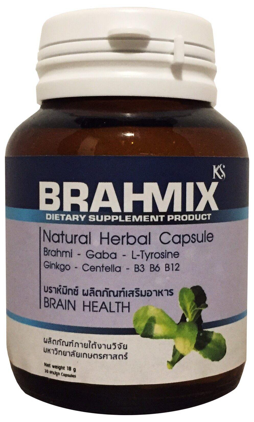 อาหารสมอง พรมมิ แปะก๊วย Brahmix งานวิจัยรางวัล Silver ของมหาวิทยาลัยเกษตรศาสตร์  ข้าวฮางงอก ใบบัวบก บัวบก