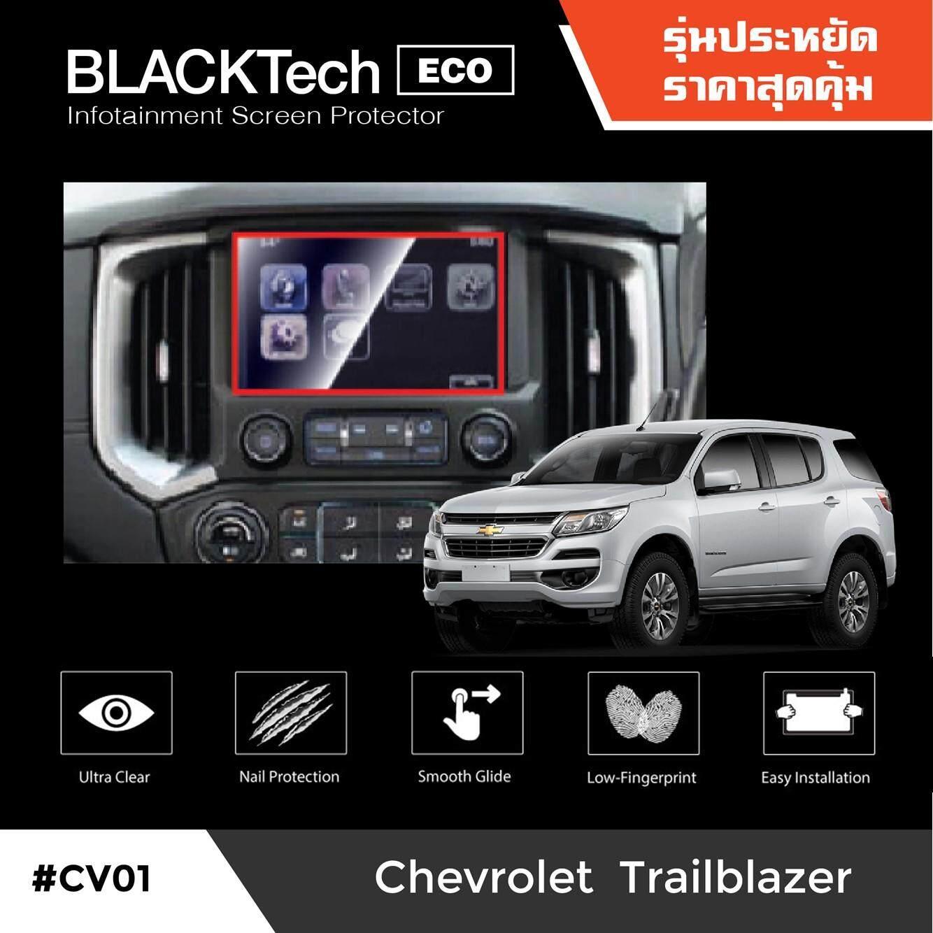 ฟิล์มกันรอยหน้าจอรถยนต์ Chevrolet Trailblazer จอขนาด 7.7 นิ้ว - Blacktech (eco) By Arctic.