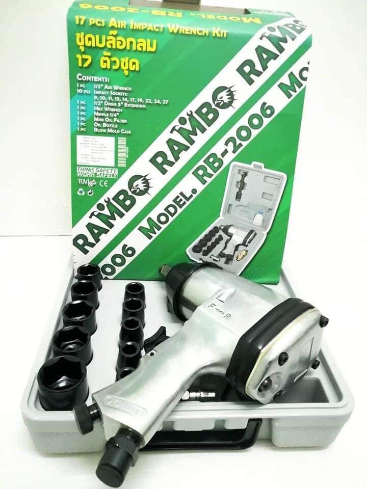 บล็อกลม Rambo พร้อมลูกบล็อก Rombo 1/2 (ของแท้)