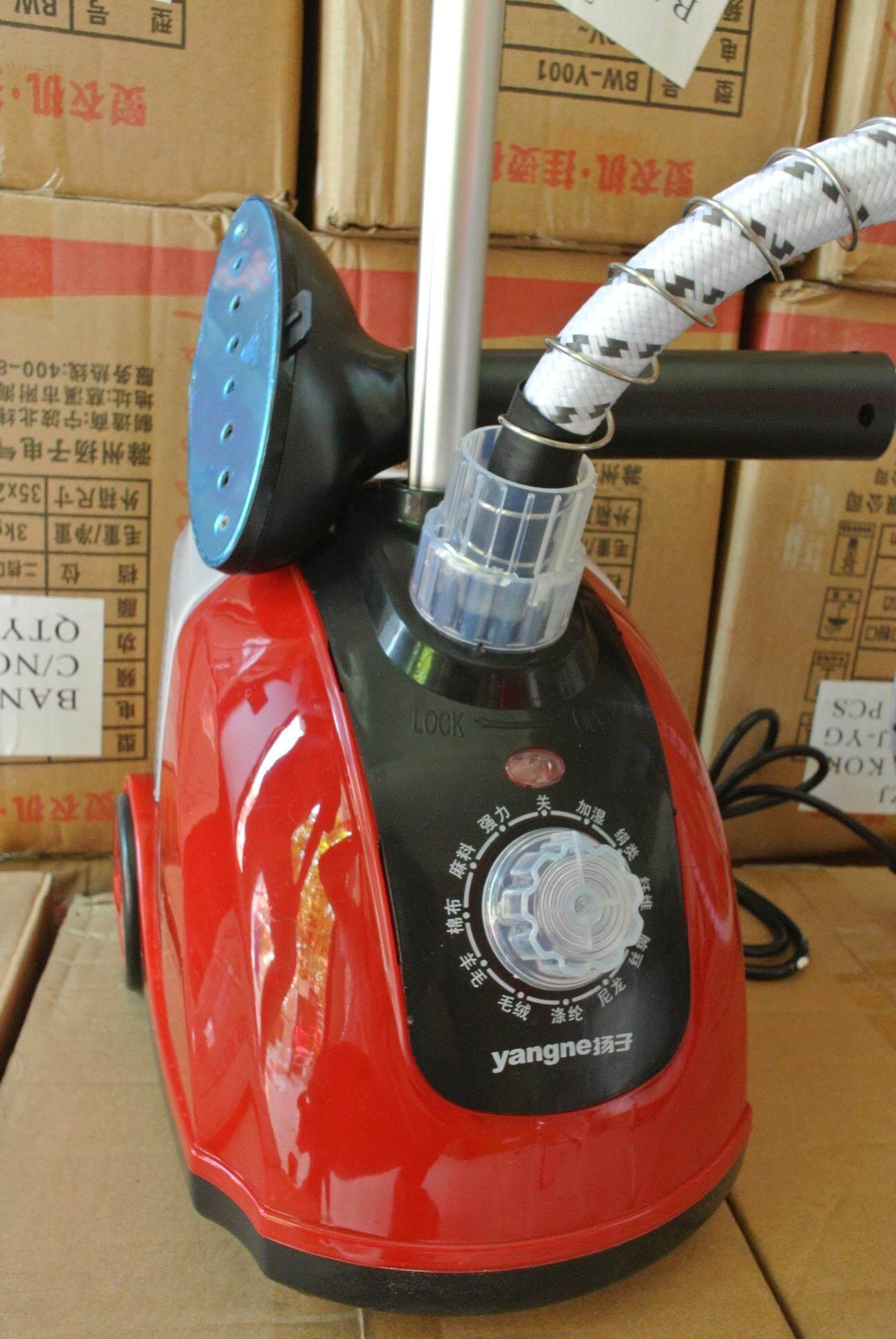 เครื่องรีดไอน้ำถนอมผ้า เตารีดไอน้ำ ใช้งานง่าย สะดวกสบาย By Brilliant E-Commerce.