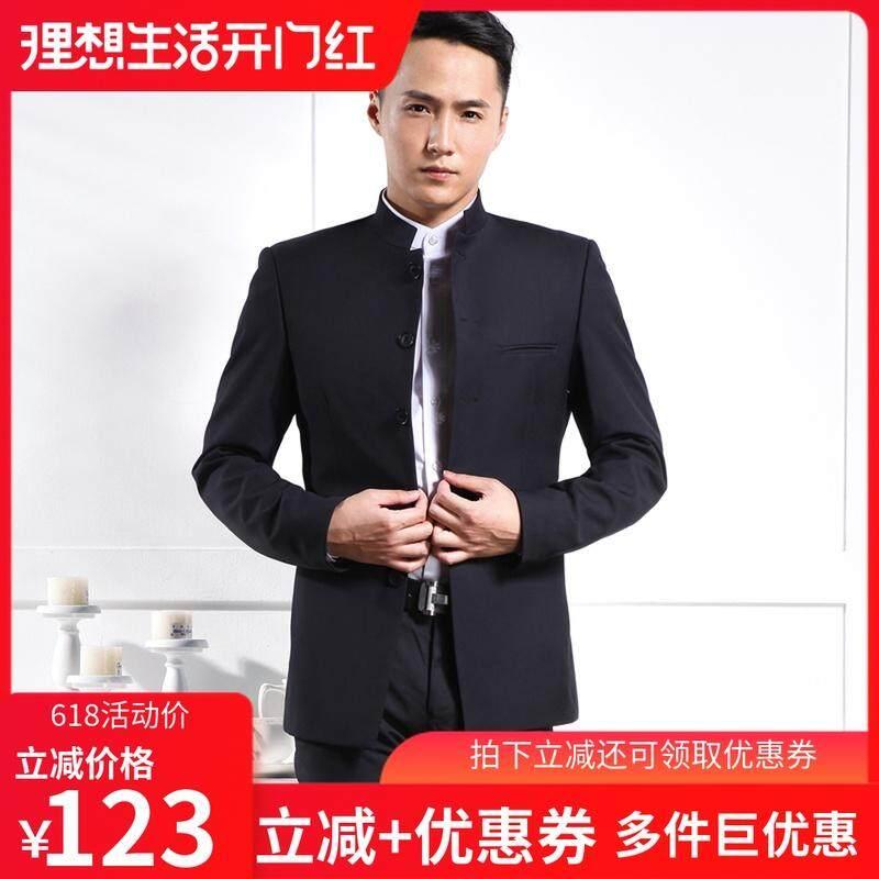 Pria kemasan Zhongshan anak muda Setelan formal Jaket membentuk tubuh Tidak Perlu Disetrika upacara pernikahan Gaun