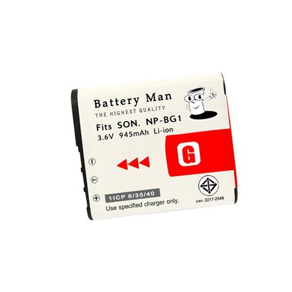 แบตกล้อง Battery Man รุ่น NP-BG1 Type G for Sony (Beige)