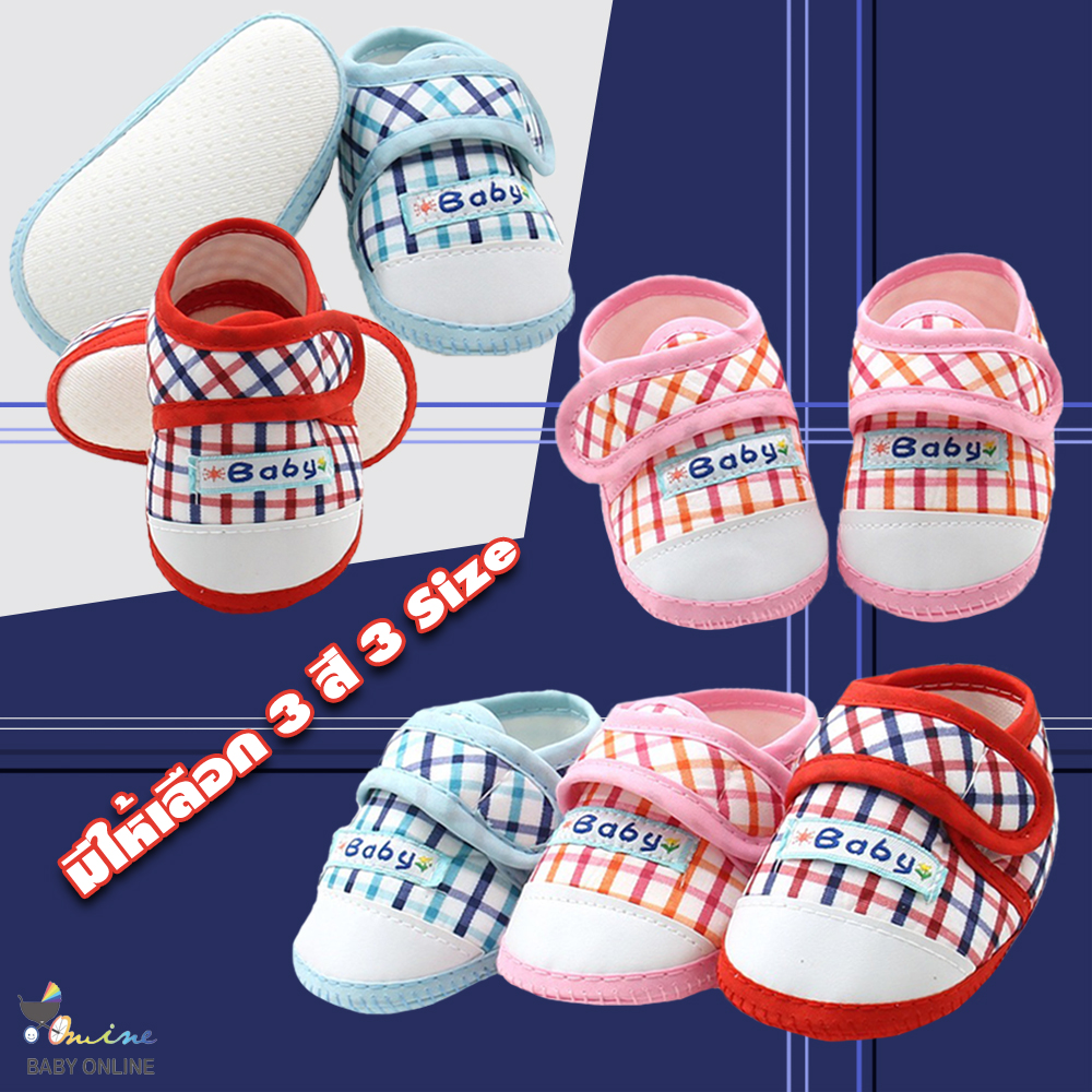 Babyonline(x082)e3รองเท้าสก็อตสำหรับเด็กมีกันลื่น.