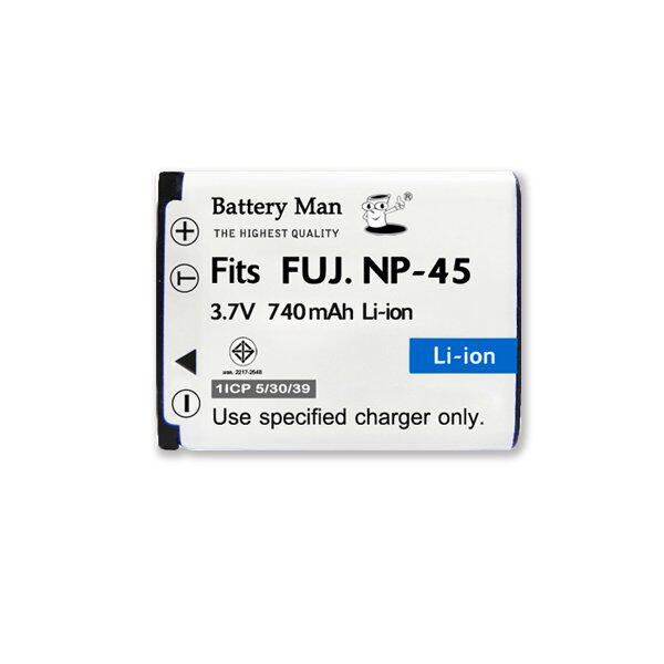 Fuji film Digital Camera Battery รุ่น  NP-45 (White)