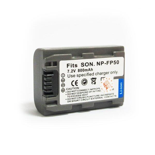 SONY Digital Camera Battery รุ่น  NP-FP50(Grey)