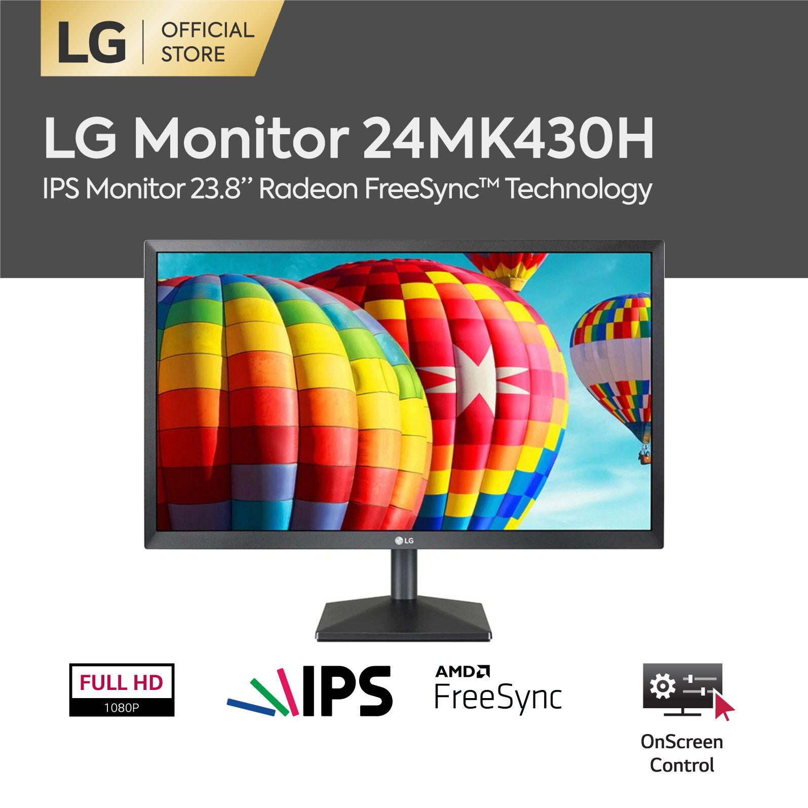 Lg จอมอนิเตอร์ ขนาด 23.8 นิ้ว รุ่น 24mk430h-B Ips Display ความละเอียด Full Hd 1920 X 1080 / 75hz / 5ms / Amd Freesync™/ Hdmi (จอคอมพิวเตอร์).