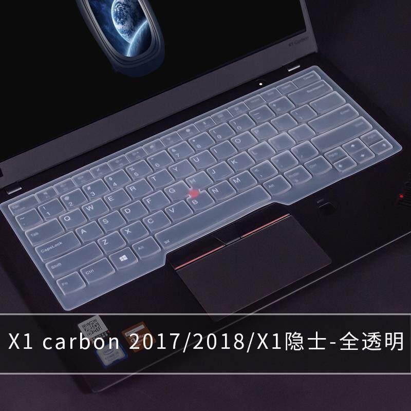 Lenovo ThinkPad Laptop Computer E480 14 Inches T490 Membrane Keyboard T480  Protective Case E490 E570 Wing 480 E485 X280 Adhesive Paper Protective