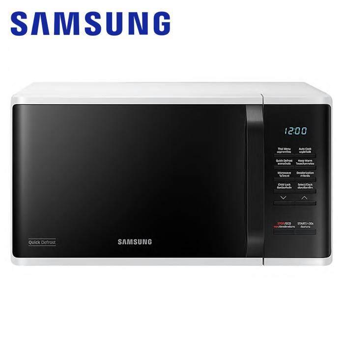 Samsung เตาอบไมโครเวฟ ความจุ 23 ลิตร รุ่น MS23K3513AW/ST - Lazada