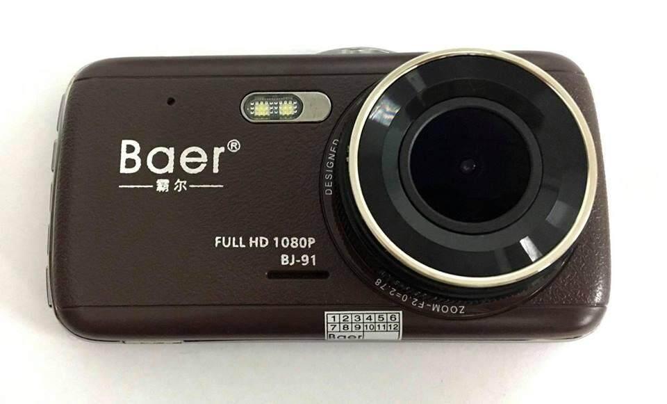 กล้องติดรถยนต์ BAER BJ-91 หน้าจอระบบสัมผัสขนาด 3 นิ้ว ความคมชัด 1080P ระบบบันทึกภาพพร้อมกันทั้ง 2 กล้อง
