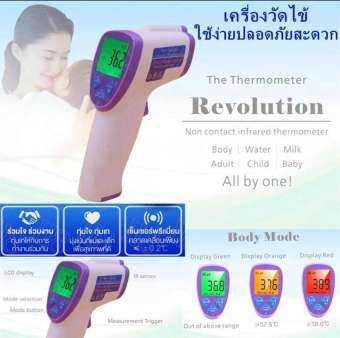 WDJ non-comract infrared thermometer เครื่องวัดไข้เครื่องวัดอุณหภูมิทางหน้าผาก สำหรับเด็ก ระบบอินฟราเรด ที่วัดไข้ ปรอทวัดไข้ เทอร์โมมิเตอร์(FI01)-