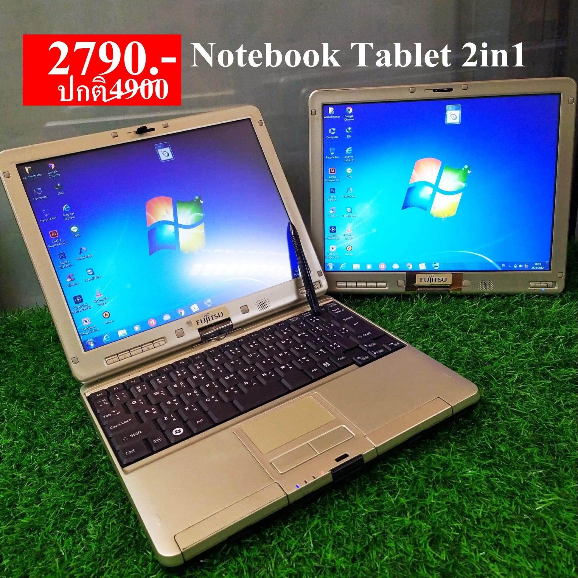 Netbook Tablet Fujitsu Tl1 จอทัชกรีน หมุนได้ มีปากกา By Racha Computer.