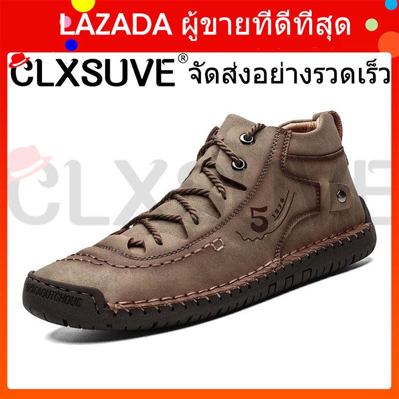CLXSUVE หนังผู้ชายรองเท้าสบายๆสไตล์อังกฤษสบายแฟชั่นผู้ชายเดินรองเท้าขนาดใหญ่สีน้ำตาลสีดำชายแบนรองเท้า สี กากี