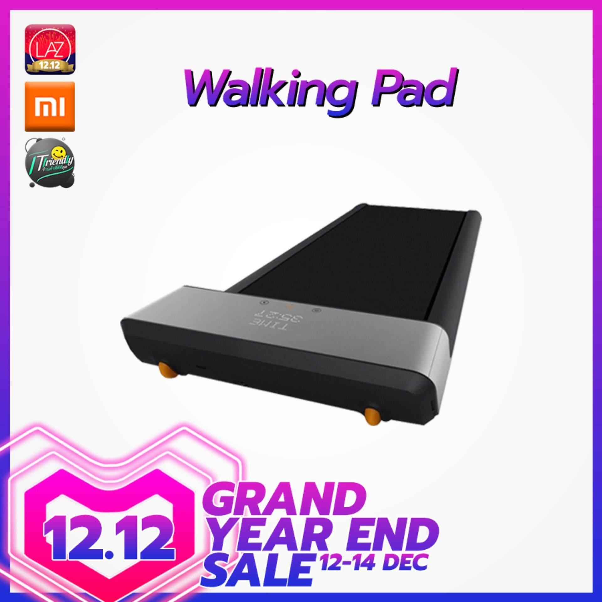 Xiaomi Walking Pad Smart Treadmill - ลู่เดินไฟฟ้า ควบคุมด้วยรีโมท พับเก็บได้ ประหยัดพื้นที่ (รับประกัน 1 เดือน )
