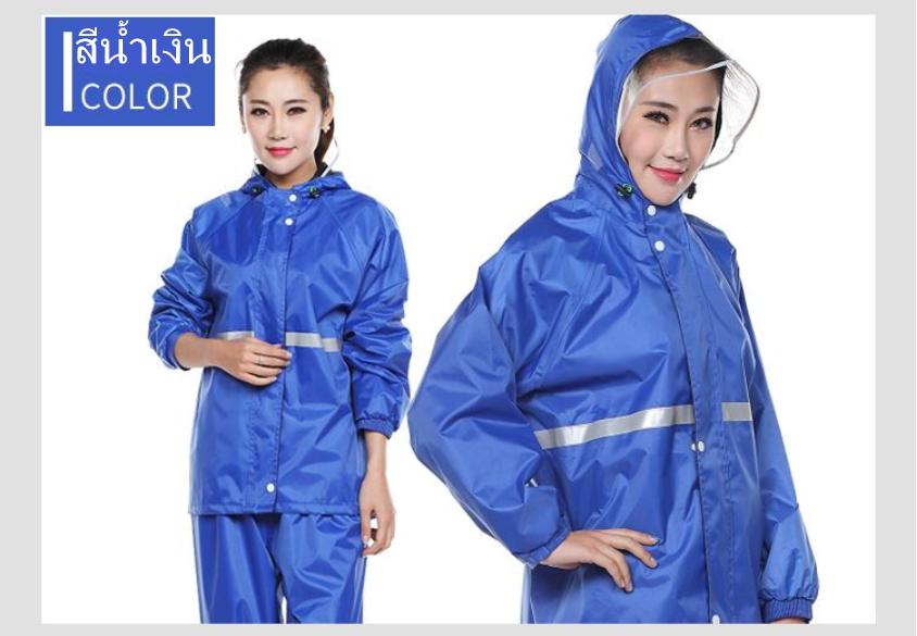 【ประเทศไทยมีสินค้าคงคลัง】ชุดกันน้ำ ชุดกันฝน เสื้อกันฝน สีกรมท่า มีแถบสะท้อนแสง รุ่นหมวกติดเสื้อ.