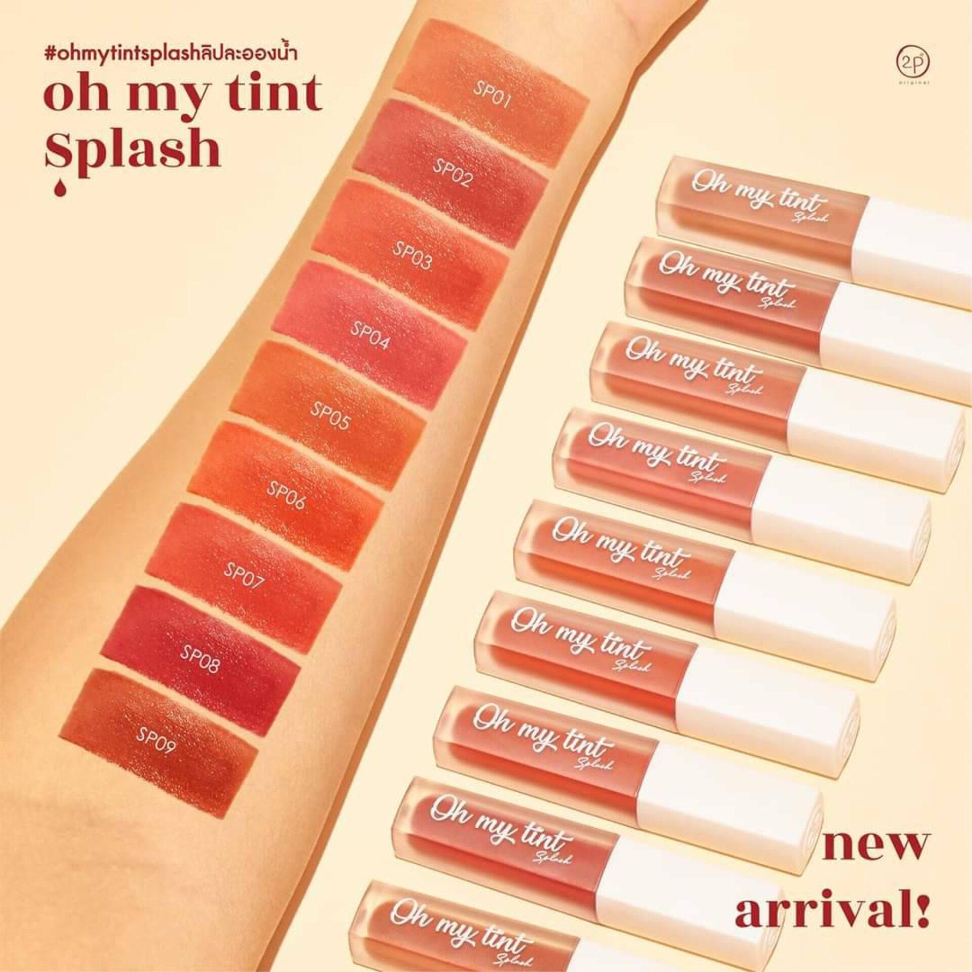 Oh My Tint Splash  Ohmytintsplash ลิปละอองน้ำ  Ohmytint แท้ 100%.