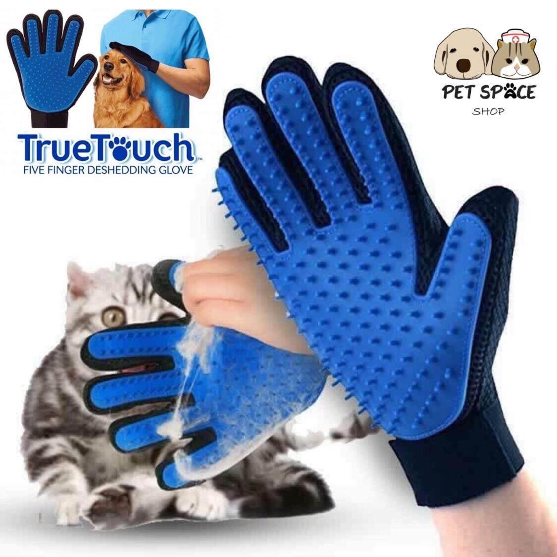 ถุงมือแปรงขน สัตว์เลี้ยง อุปกรณ์แปรงขนแมว หวีขนแมว (สินค้ามีกล่อง ข้างขวา) By Petspace.