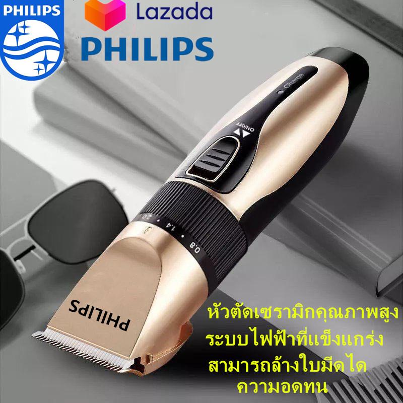 รับประกัน1ปี Philips ปัตตาเลี่ยนใหม่ล่าสุด ของแท้100% แบตเตอเลี่ยนตัดผมไร้สาย อุปกรณ์ตัดผม.
