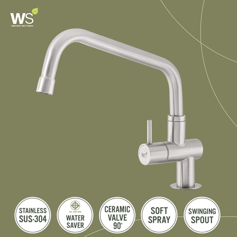 WS ก๊อกซิงค์ ก๊อกอ่างล้างจาน แบบตั้งพื้น รุ่น Teeny : WS-0433P