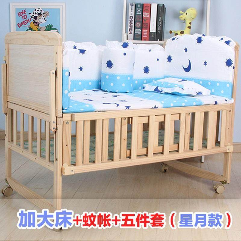 Crib (infant Bed) Solid Wood Can Joint King Bed Solid Wood Babies Bed No Paint Multi-Functional Extra-Large Newborns Bassinet Bb Chuang By Taobao Collection.
