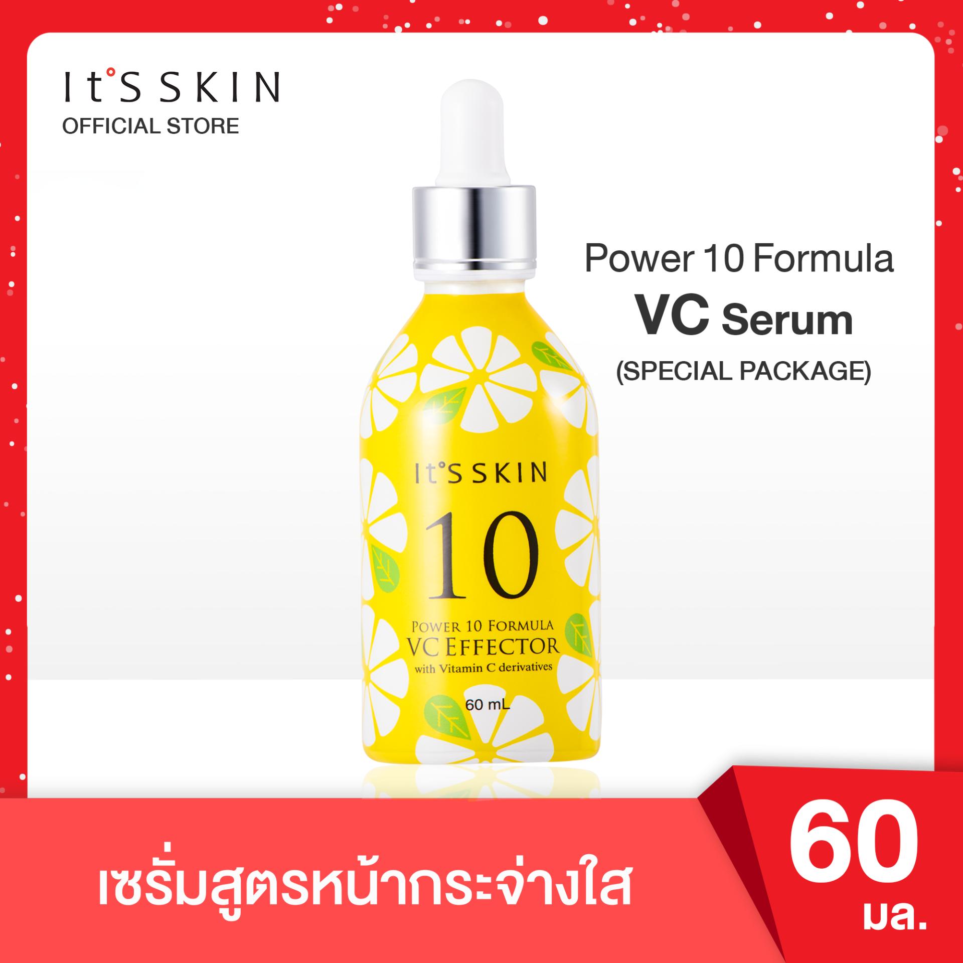 Its Skin Power 10 Formula Vc Serum 60 Ml. (special Package) - อิทสกิน พาวเวอร์เท็น เซรั่ม วิตามินซี สูตรหน้ากระจ่างใส.