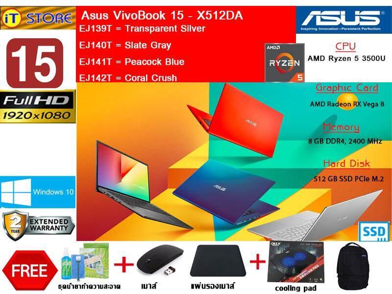 NOTEBOOK ASUS VIVOBOOK 15 X512DA-EJ140T (SLATE GRAY) vivobook 15 - รีวิว ASUS VivoBook 15 X512D ขุมพลัง Ryzen 5 แรม 8 ใช้ SSD NVMe ในราคา 16,990.-