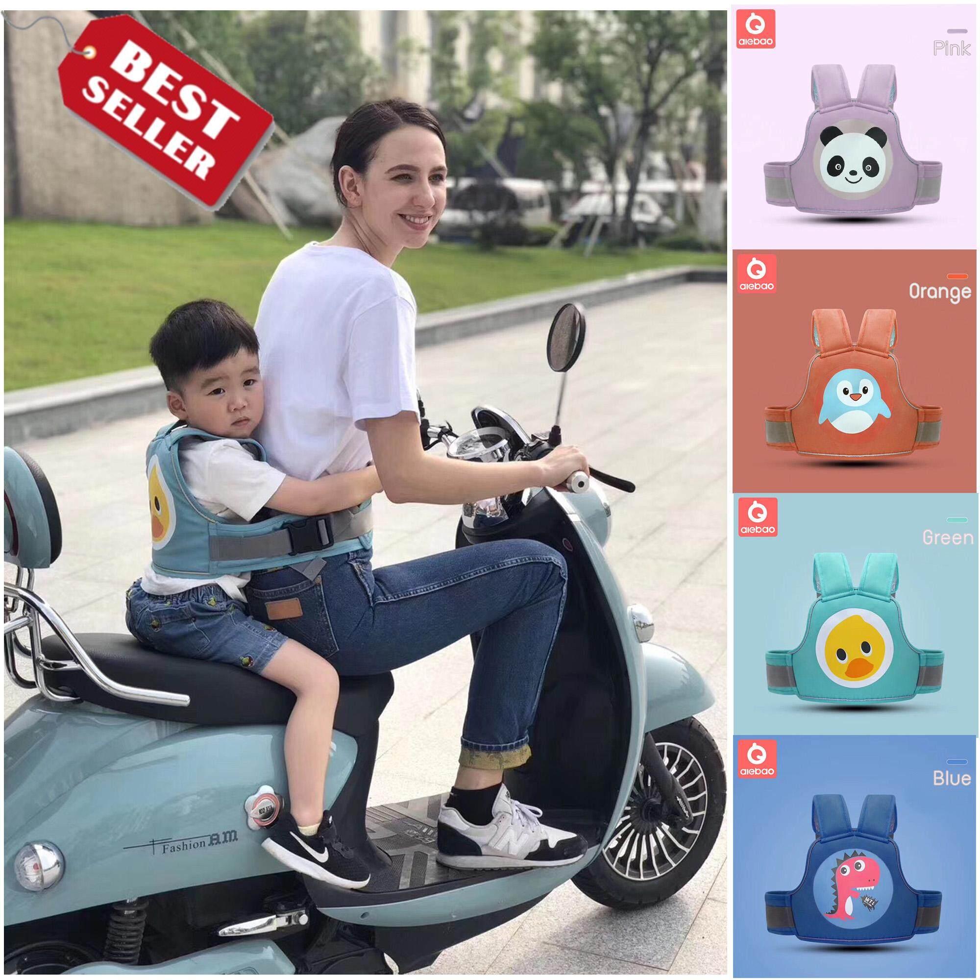 สายรัดนิรภัยกันเด็กตกรถมอเตอร์ไซต์  (Aiebao) สำหรับเด็กอายุ 3 - 10 ปี แบบกระเป๋าเป้สะพายหลัง สำหรับขับขี่มอเตอร์ไซต์ รุ่น:D3 (เขียว)