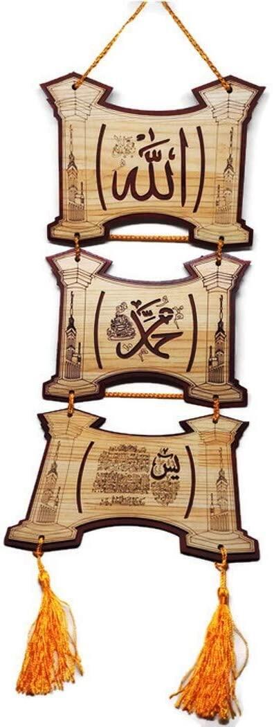 โมบายแขวนผนังประดับบ้านสำหรับมุสลิม amn120 ไม้แกะสลัก 3 ชิ้นมีเชือกแขวน เป็นของขวัญอิสลามในโอกาสต่างๆ