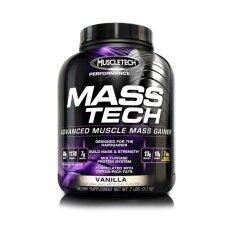 ขาย Muscletech Masstech 7Lb Vanilla Muscletech ออนไลน์