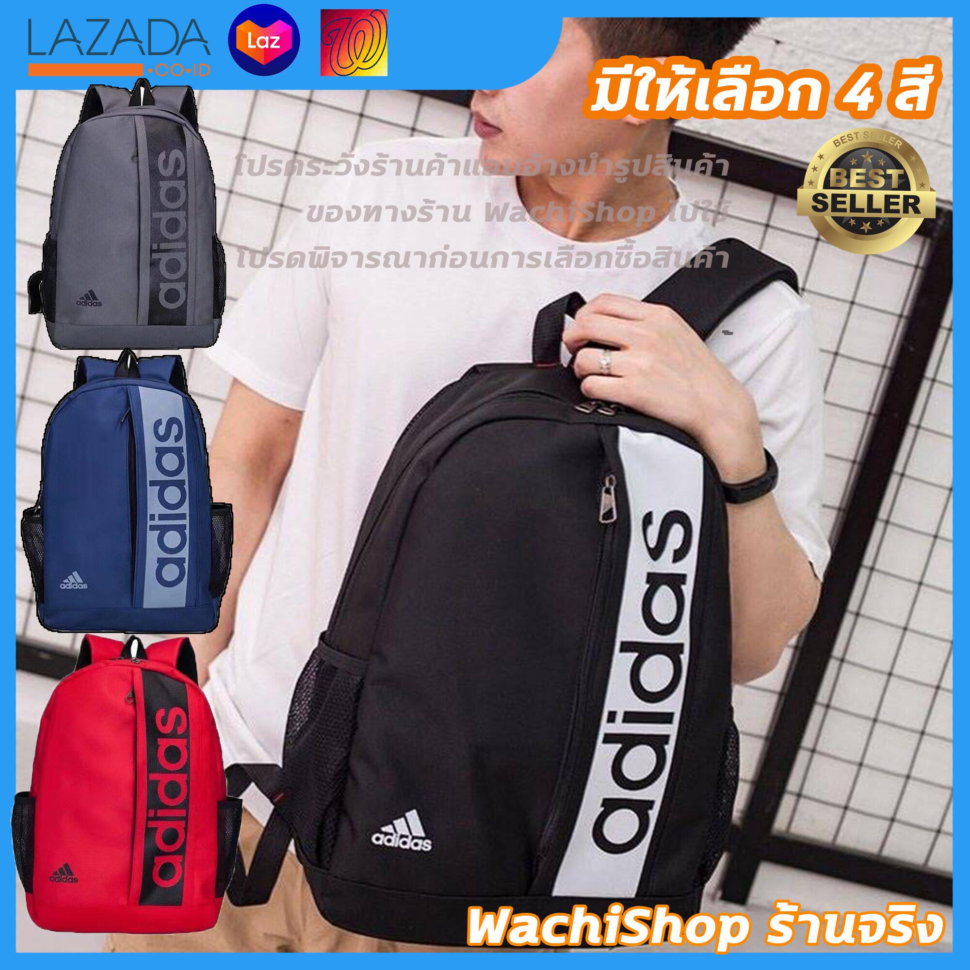 Adidas กระเป๋าเป้สะพายหลัง (โปรดพิจรณาร้านค้าจริง)  มีให้เลือก 4 สี กระเป๋าสะพายหลัง กระเป๋าเป้แฟชั่น  Fashion Unisex Travel Backpack Wachishop Ad.0001.