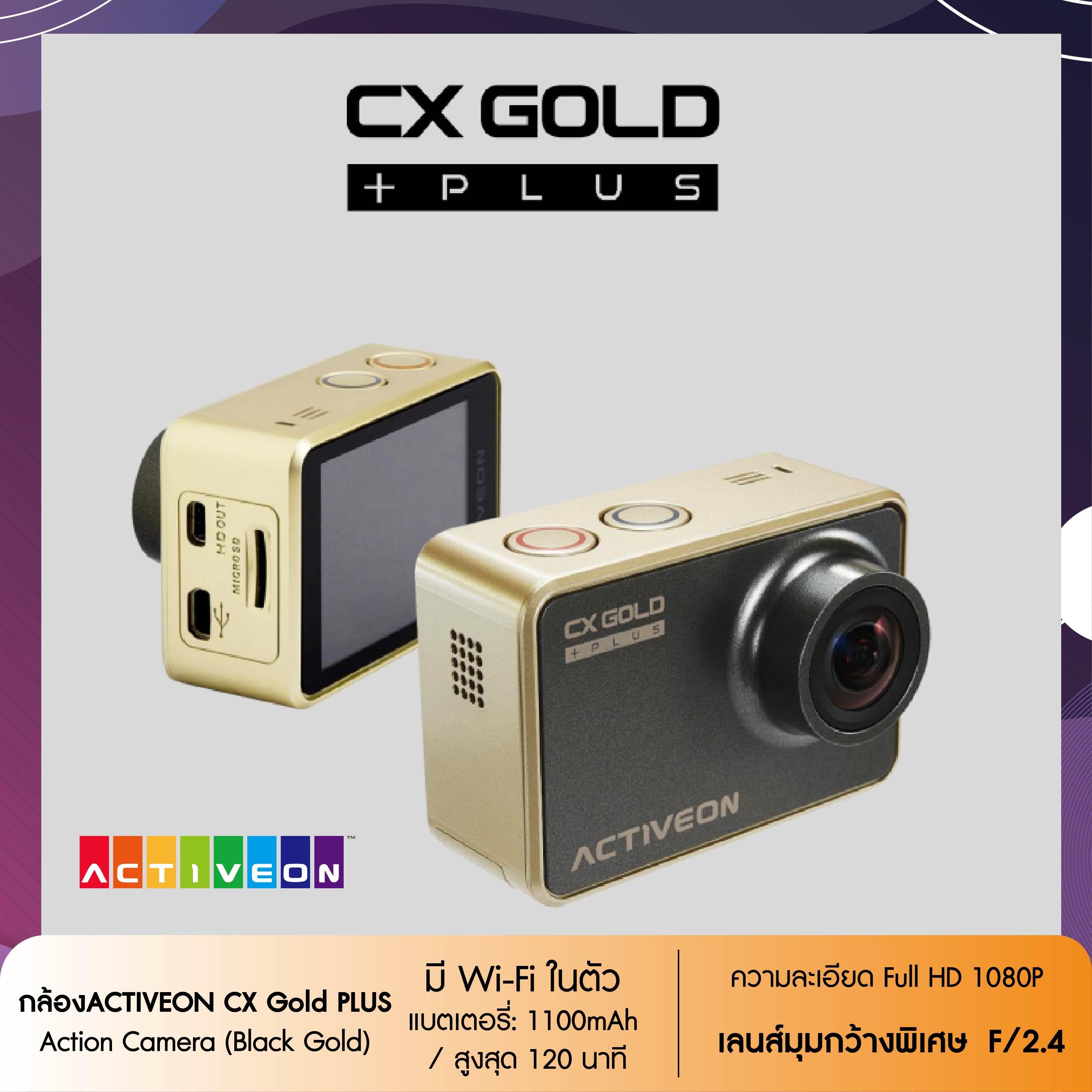 กล้องกันน้ำ Activeon Cx Gold Plus มีwi-Fiในตัว.
