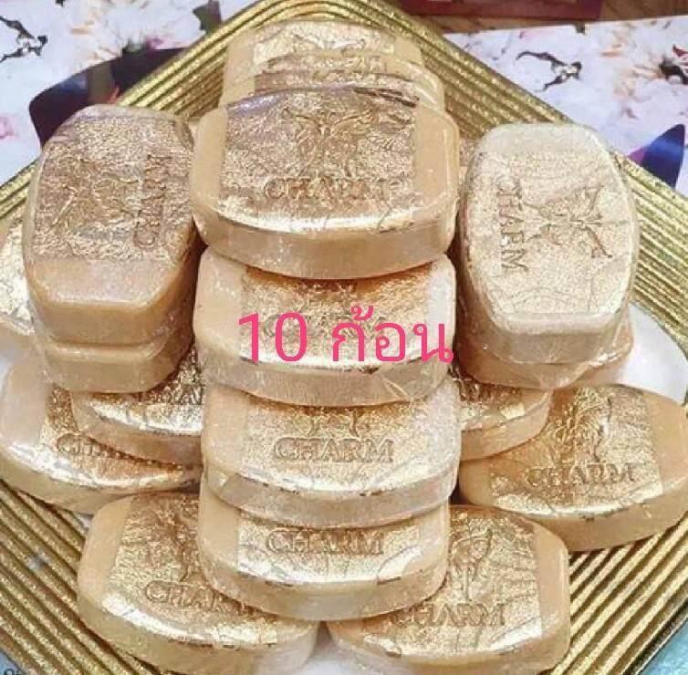 ( 10 ก้อน ) charm of love soap สบู่ล้างหน้า 62 กรัม สบู่ล้างเครื่องสำอางค์ สบู่หน้าเด้ง สบู่หน้าเด็ก cleansing soap สบู่ทองคำ