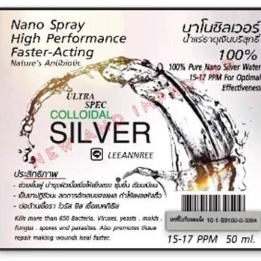 UltraSpec Colloidal Silver 50 ml 15-17 PPM