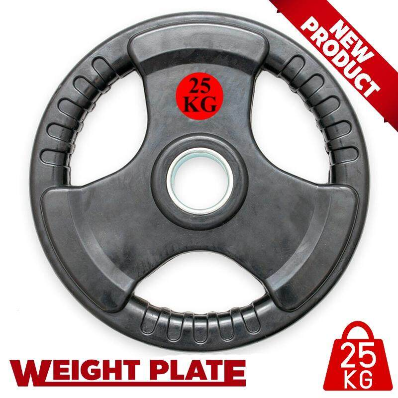 B&G แผ่นน้ำหนัก ดัมเบล บาร์เบล Weight Plate 25 KG. รุ่น Q302