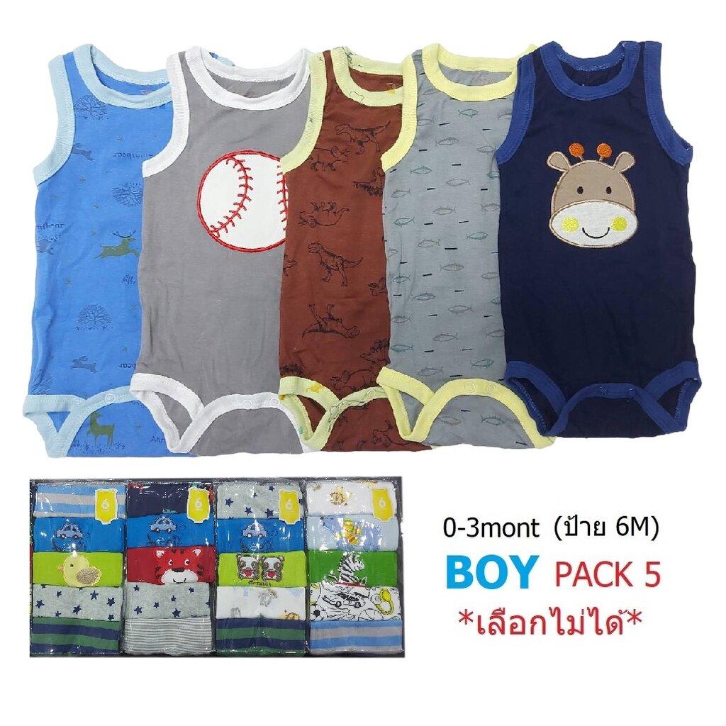 Babykids95 รุ่นใหม่ ผ้านิ่ม ลายสวย บอดี้สูทเด็ก ชุดเด็ก เสื้อผ้าเด็ก Pack 5 Romper (july4).