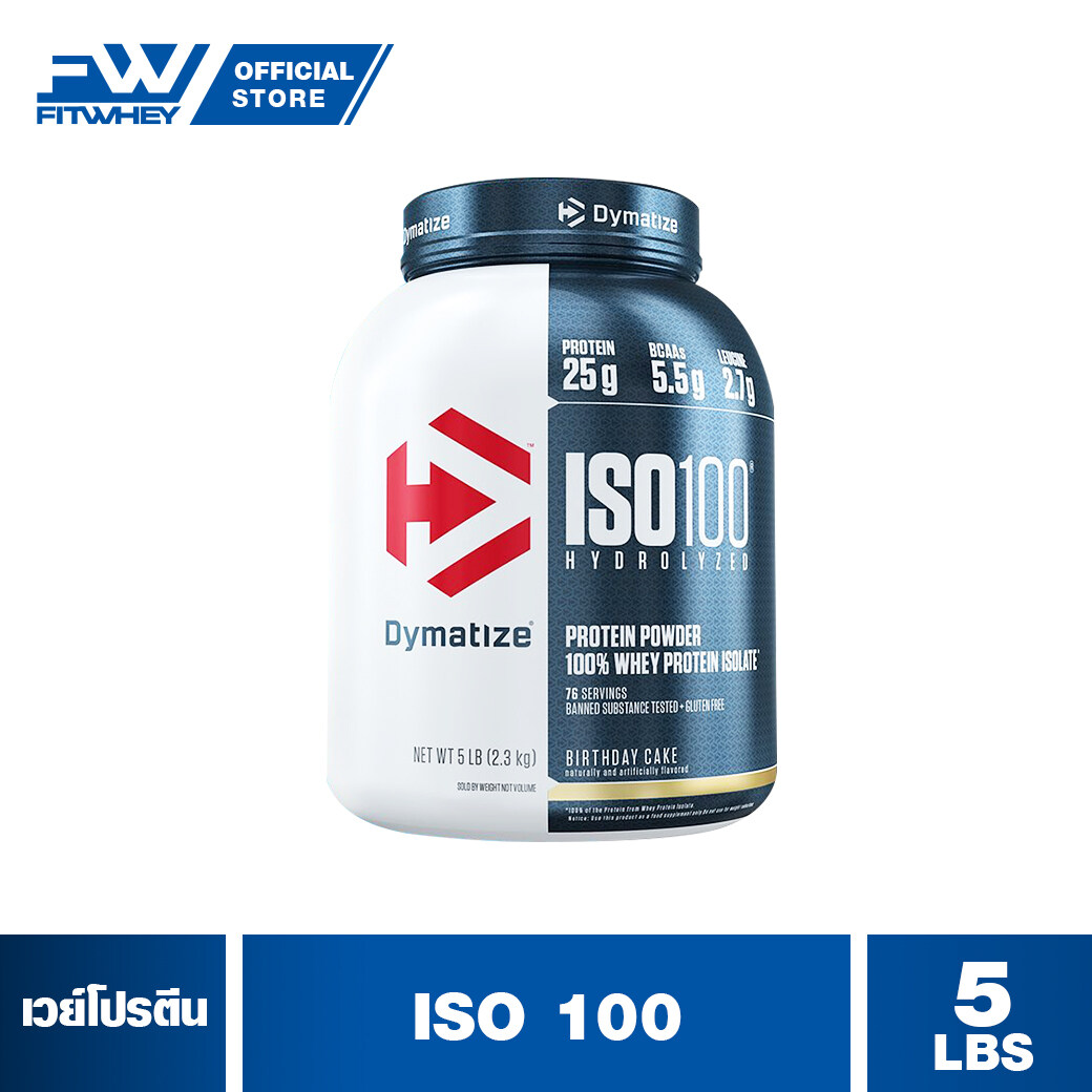 Dymatize ISO 100 Whey Protein Isolate olcsón