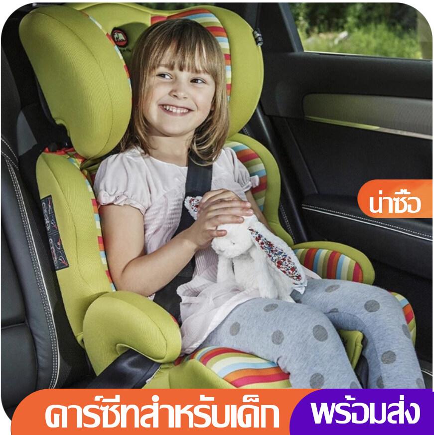 คาร์ซีท เบาะเด็กทารก 9 เดือน-12ปี เบาะติดรถยนต์สำหรับเด็ก รองรับน้ำหนัก 0-25 แข็งแรงทนทาน
